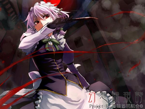Tags: Anime, Hinomoto Madoka, Touhou, Izayoi Sakuya
