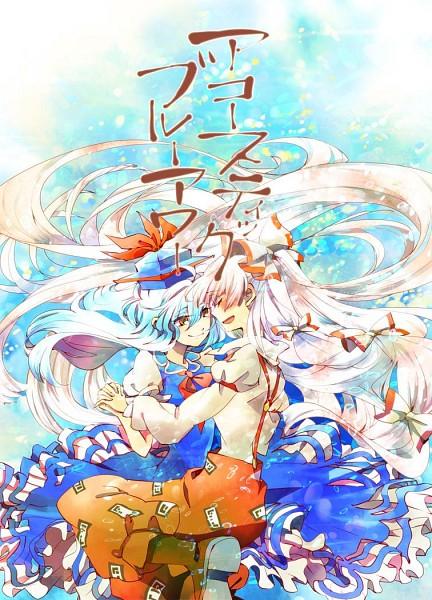 Tags: Anime, Shinoasa, Touhou, Kamishirasawa Keine, Fujiwara no Mokou, Fanart, Pixiv, KeineMoko