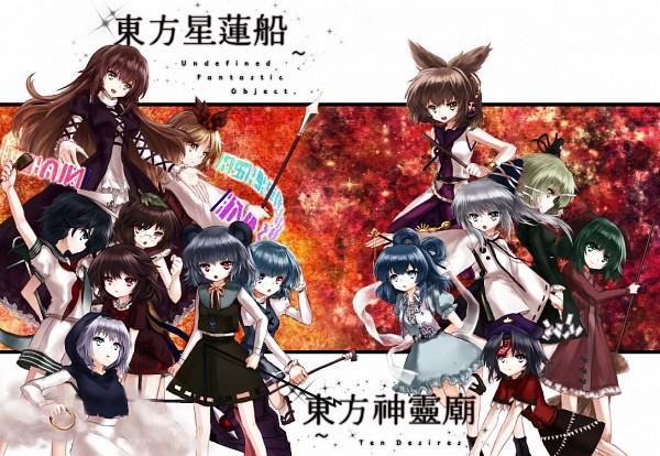 Tags: Anime, Undefined Fantastic Object, Ten Desires, Touhou, Toyosatomimi no Miko, Hijiri Byakuren, Kaku Seiga, Murasa Minamitsu, Tatara Kogasa, Futatsuiwa Mamizou, Houjuu Nue, Soga no Tojiko, Miyako Yoshika