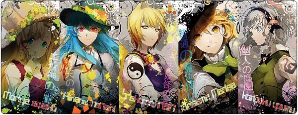 Tags: Anime, Ohna, Touhou, Konpaku Youmu, Kirisame Marisa, Hinanawi Tenshi, Moriya Suwako, Yakumo Ran, Yin Yang (Symbol), Frog Hat, Peach (Fruit), Pixiv, Fanart