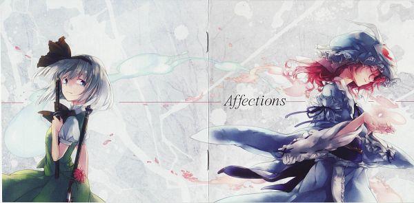 Tags: Anime, Nakatani Nio, Touhou, Konpaku Youmu, Myon, Saigyouji Yuyuko, Comic Market 80, Scan, Comic Market, CD (Source)