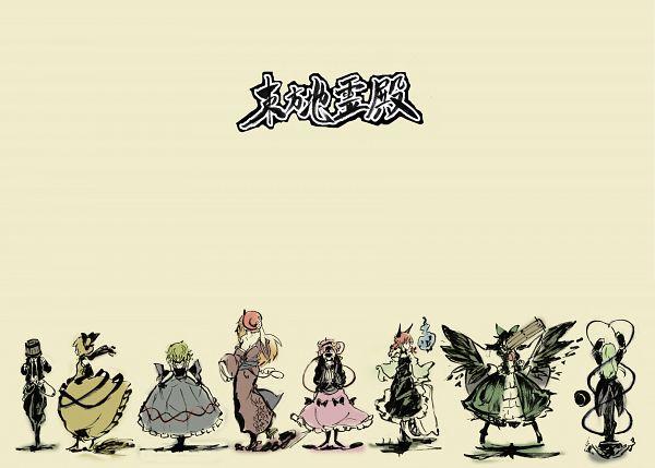 Tags: Anime, Murakami 4Ji, Touhou, Subterranean Animism, Hoshiguma Yuugi, Komeiji Satori, Kurodani Yamame, Komeiji Koishi, Mizuhashi Parsee, Kaenbyou Rin, Kisume, Reiuji Utsuho, Sumi-e