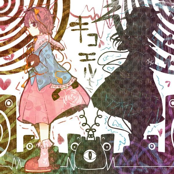 Tags: Anime, Ringetsumon, Touhou, Komeiji Satori, Komeiji Koishi
