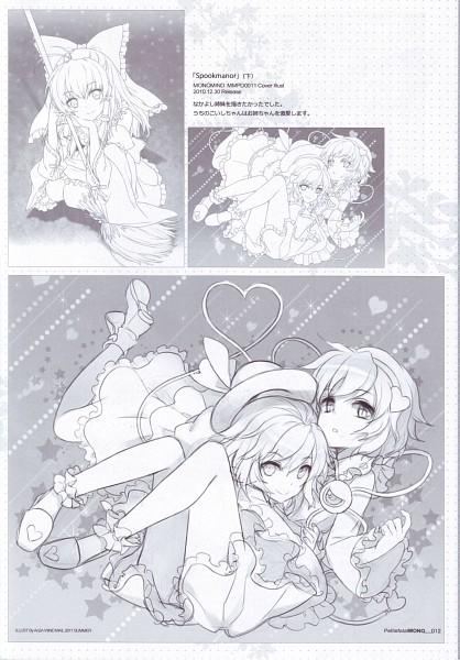 Tags: Anime, An²a, Petite Fatal MONO, Touhou, Hakurei Reimu, Komeiji Satori, Komeiji Koishi, Line Art, Comic Market 80, Sketch