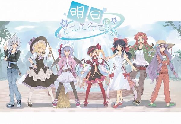 Tags: Anime, Morino Hon, Touhou, Flandre Scarlet, Patchouli Knowledge, Izayoi Sakuya, Kirisame Marisa, Hong Meiling, Hakurei Reimu