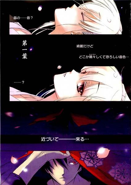 Tags: Anime, Kumoya Yukio, Touka Gettan, Kamiazuma Touka, Kawakabe Momoka, Dreaming, Scan, Manga Color, Mobile Wallpaper