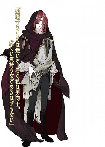 Tags: Anime, Yuiga Satoru, Otomate, Haitaka no Psychedelica, Tower Overlord, Official Art, PNG Conversion, Mobile Wallpaper