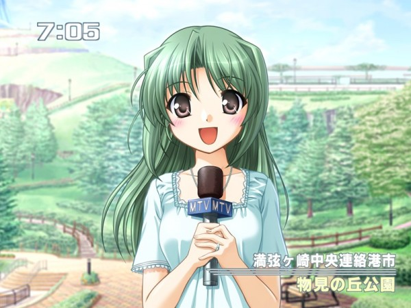 Tags: Anime, August (Studio), Yoake Mae yori Ruriiro na, Toyama Midori, CG Art