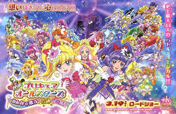 Trauuma (Pretty Cure) - Precure All Stars