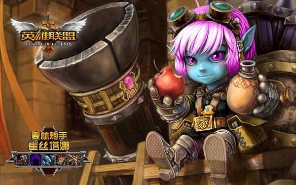 Tags: Anime, Riot Games, League of Legends, Tristana, Yordle, Official Art
