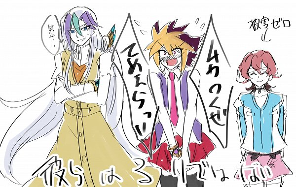 Tags: Anime, Yu-Gi-Oh! ZEXAL, Yu-Gi-Oh!, V (Yu-Gi-Oh! ZEXAL), IV (Yu-Gi-Oh! ZEXAL), III (Yu-Gi-Oh! ZEXAL), Rin (Yu-Gi-Oh! ARC-V) (Cosplay), Hiiragi Yuzu (Cosplay), Kurosaki Ruri (Cosplay), Fanart, Twitter, Tron Family, Vetrix Family