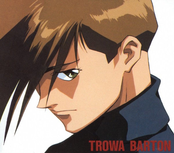 Tags: Anime, Mobile Suit Gundam Wing, Trowa Barton, Official Art, Scan