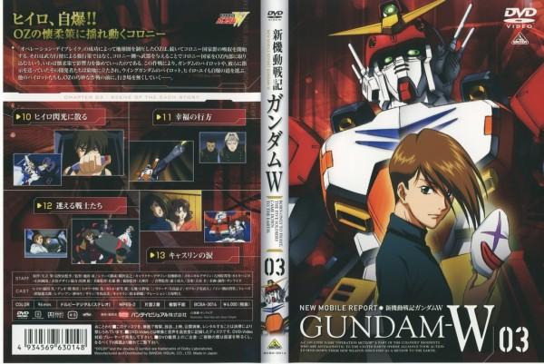 Tags: Anime, Sunrise (Studio), Mobile Suit Gundam Wing, Trowa Barton, Official Art, Scan, DVD (Source)