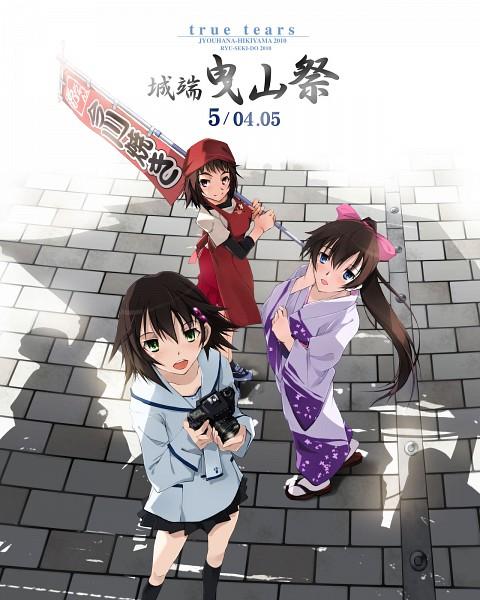 Tags: Anime, Nagare Hyougo, True Tears, Yuasa Hiromi, Isurugi Noe, Andou Aiko, 1280x1600 Wallpaper, Mobile Wallpaper, Wallpaper