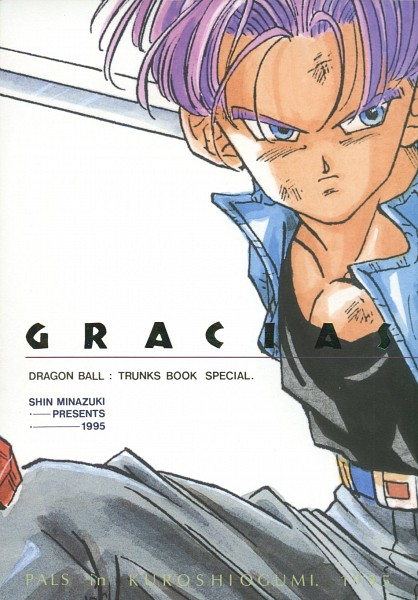 Tags: Anime, Toriyama Akira, DRAGON BALL, DRAGON BALL Z, Trunks Briefs, Mobile Wallpaper, Fanart, Doujinshi Cover