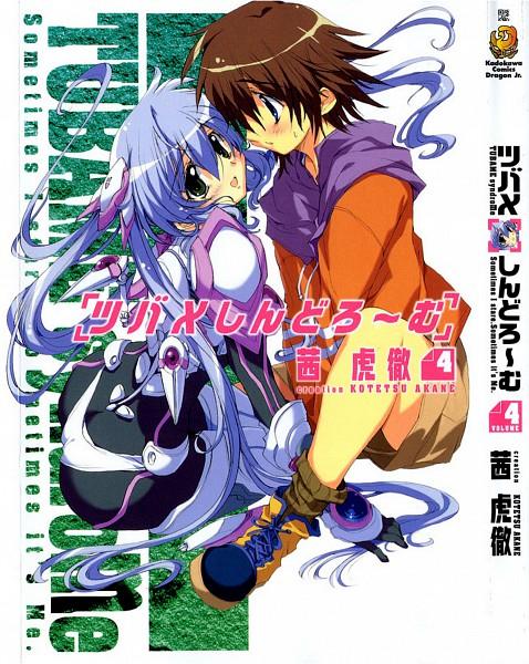Tags: Anime, Kotetsu Akane, Tsubame Syndrome, Tsubame Kurashiki, Mecha Outfit, Kurashiki Taiga, Manga Page, Scan, Official Art, Official Wallpaper, Manga Cover