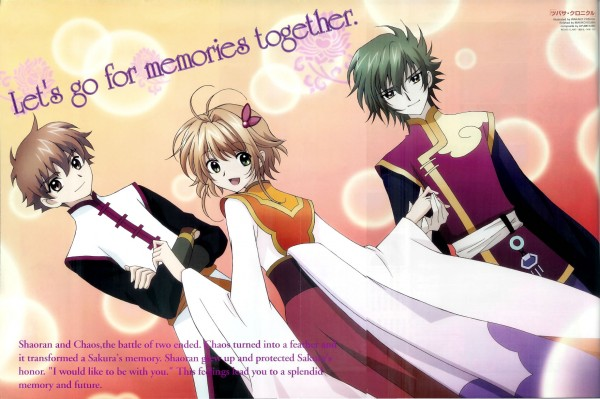 Tags: Anime, Wakako Yoshida, Tsubasa: RESERVoir CHRoNiCLE, Chaos (TRC), Princess Sakura, Li Syaoran (TRC), Tangzhuang, Magazine (Source), Newtype Magazine (Source), Official Art, Scan