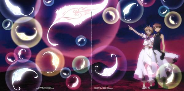 Tags: Anime, Ban Yukiko, Tsubasa: RESERVoir CHRoNiCLE, Princess Sakura, Li Syaoran (TRC), Scan, CD (Source), Official Art
