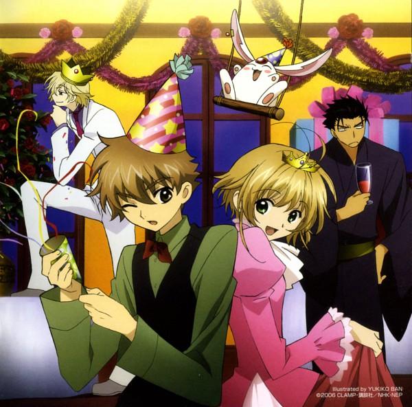 Tags: Anime, Ban Yukiko, Tsubasa: RESERVoir CHRoNiCLE, Mokona Modoki, Kurogane, Princess Sakura, Li Syaoran (TRC), Fay D. Flourite, Party, Party Hat, Swing, Official Art, Scan