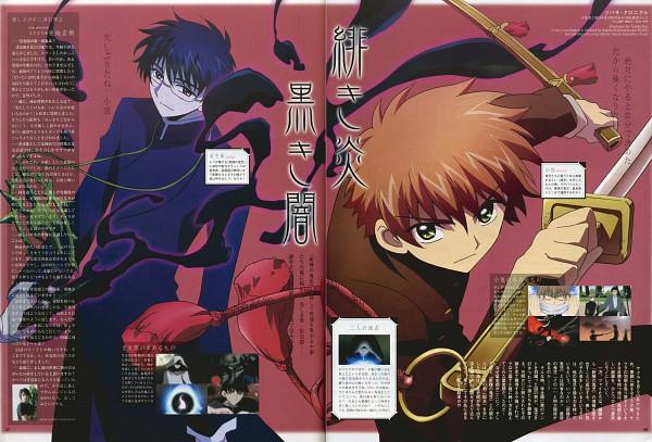 Tags: Anime, Ban Yukiko, Tsubasa: RESERVoir CHRoNiCLE, Sakurazuka Seishirou (TRC), Li Syaoran (TRC), Magazine (Source), Scan, Official Art