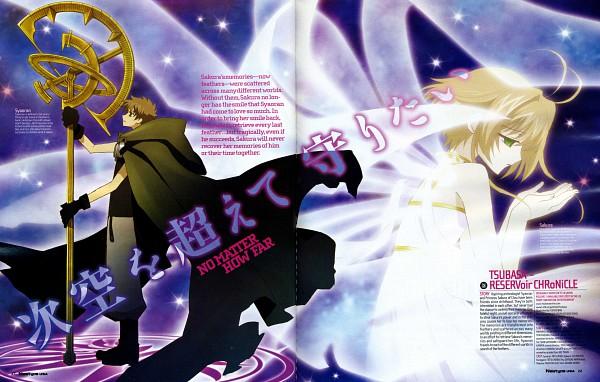 Tags: Anime, Ban Yukiko, Tsubasa: RESERVoir CHRoNiCLE, Li Syaoran (TRC), Princess Sakura, Magazine (Source), Newtype Magazine (Source), Scan, Official Art