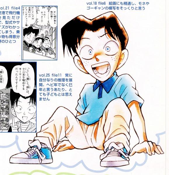 Tsuburaya Mitsuhiko (Mitch Tennison) - Meitantei Conan