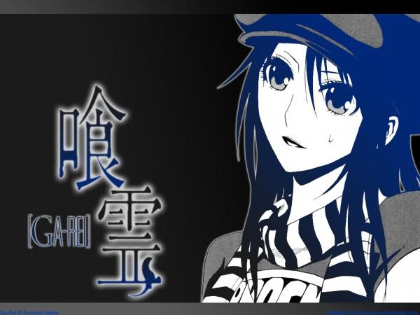 Tsuchimiya Kagura - Ga-Rei Zero