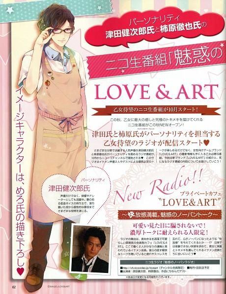 Tags: Anime, MELO (Pixiv3603676), LOVE&ART, Tsuda Kenjirou (Character), Magazine (Source), Self Scanned, DENGEKI Girl's Style, Scan, Official Art
