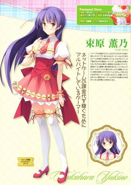 Tags: Anime, Sasaki Mutsumi, Sphere (Studio), Berry's Visual Fanbook, Berry's, Tsukahara Yukino, Official Art, Scan