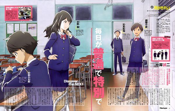 Tags: Anime, Feel (Studio), Tsuki ga Kirei, Hira Takumi, Nishio Chinatsu, Mizuno Akane, Azumi Kotarou, Scan, Official Art