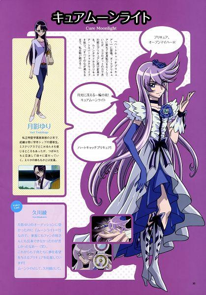 Tsukikage Yuri - Heartcatch Precure!