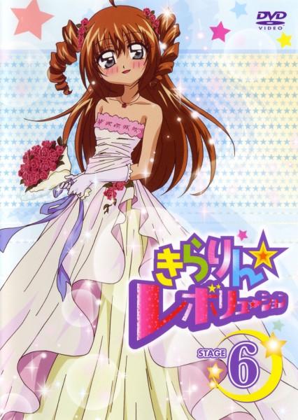 Tags: Anime, Kirarin☆Revolution, Tsukishima Kirari, Scan, DVD (Source), Official Art