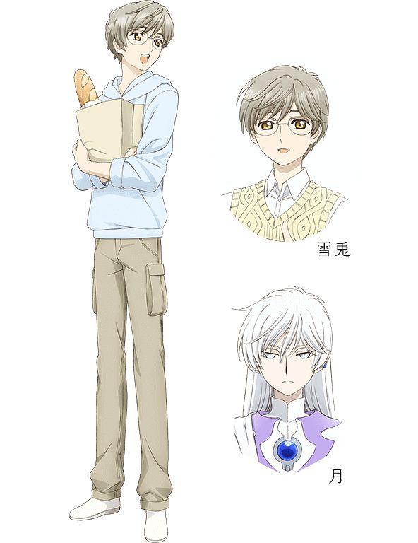 Tsukishiro Yukito - Cardcaptor Sakura