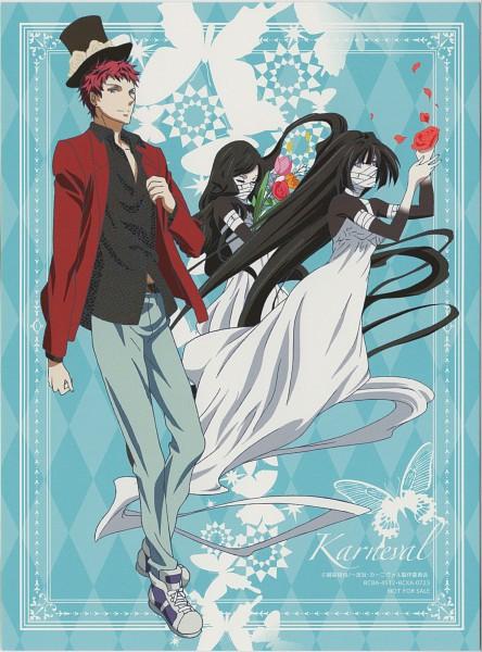 Tags: Anime, Mikanagi Touya, manglobe, Karneval, Tsukitachi, Tulip, DVD (Source), Official Art, Scan