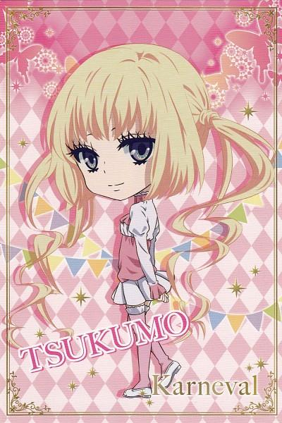Tags: Anime, manglobe, Karneval, Tsukumo (Karneval), Banner, Mobile Wallpaper, Scan, Official Art