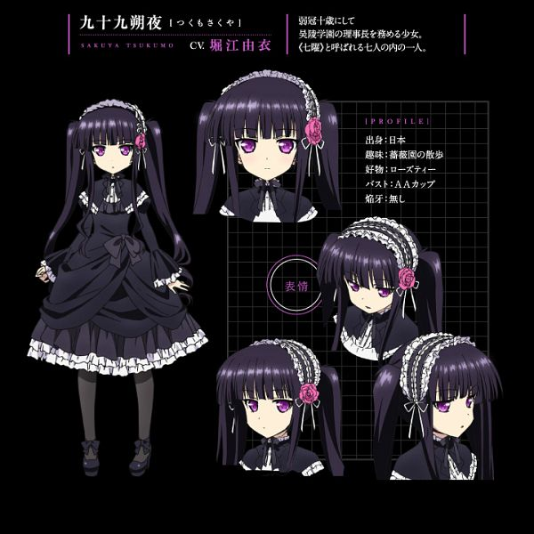 Tags: Anime, Sano Keiichi, 8-bit (Studio), Absolute Duo, Tsukumo Sakuya, Gothic Outfit, Cover Image, Official Art