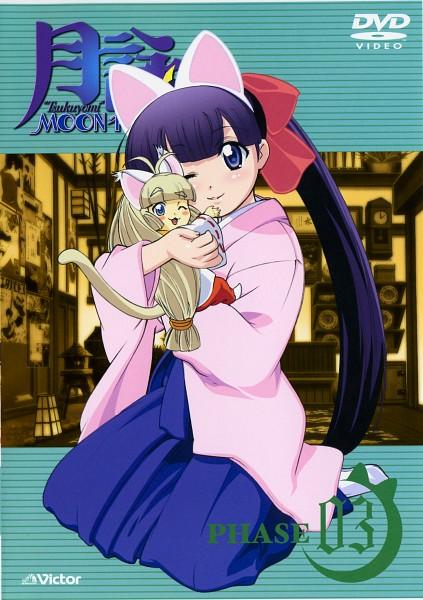 Tags: Anime, Shaft (Studio), Tsukuyomi: Moon Phase, Hazuki (Tsukuyomi: Moon Phase), Haiji, DVD (Source), Official Art, Scan