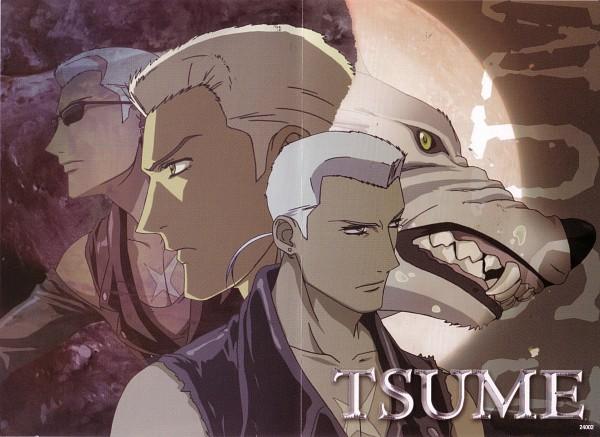 Tsume - Wolf's Rain