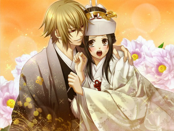Tsunokakushi - Japanese Wedding