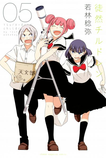 Tags: Anime, Wakabayashi Toshiya, Tsurezure Children, Official Art, Manga Cover, Scan