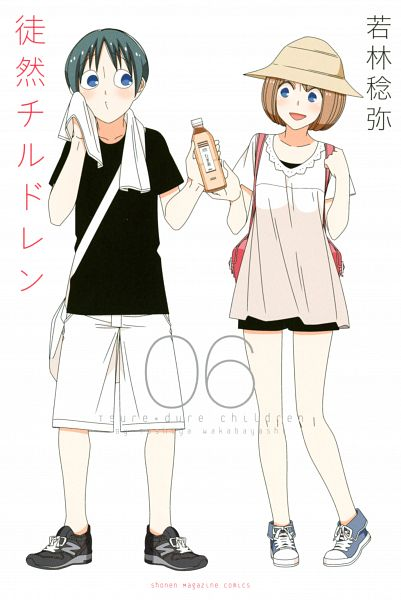 Tags: Anime, Wakabayashi Toshiya, Tsurezure Children, Manga Cover, Scan, Official Art