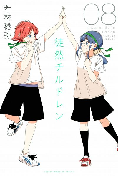 Tags: Anime, Wakabayashi Toshiya, Tsurezure Children, Scan, Official Art, Manga Cover