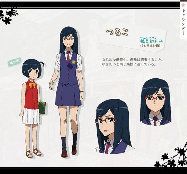 Tsurumi Chiriko - Ano Hi Mita Hana no Namae o Bokutachi wa Mada Shiranai.