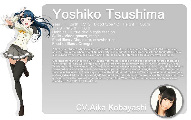 Tsushima Yoshiko (Yoshiko Tsushima) - Love Live! Sunshine!!