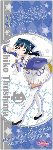 Tags: Anime, Sunrise (Studio), Love Live! Sunshine!!, Love Live! Sunshine!! The School Idol Movie: Over the Rainbow, Tsushima Yoshiko, Official Art