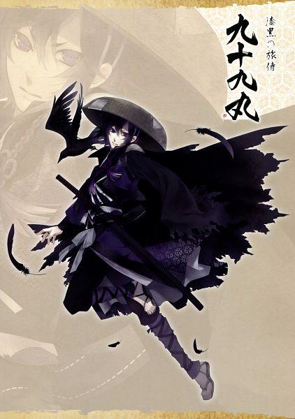 Tags: Anime, Yomi (Pixiv390297), Rejet, Ken ga Kimi Wafuu Denki Emaki, Ken ga Kimi, Tsuzuramaru, Black Bird, Mobile Wallpaper, Official Art, Scan
