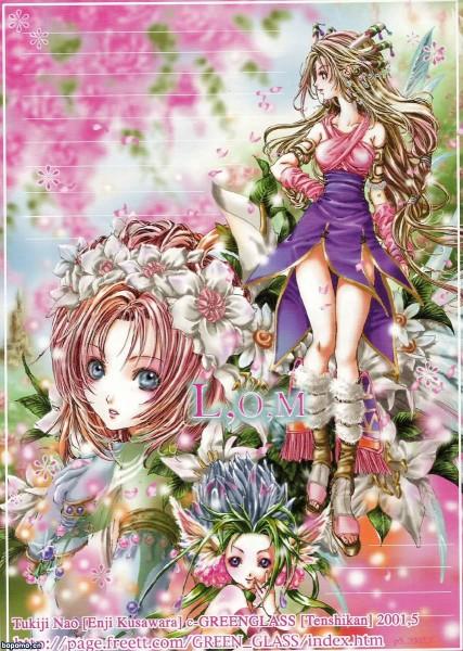 Tags: Anime, Tukiji Nao, Seiken Densetsu: LEGEND OF MANA, Elle (LEGEND OF MANA), Imu (LEGEND OF MANA), Mobile Wallpaper, Seiken Densetsu Series