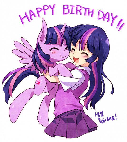Tags: Anime, Megarexetera, My Little Pony, Twilight Sparkle, Pony, Fanart, PNG Conversion, Tumblr