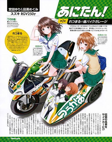 Tags: Anime, Retsu Maru, Two Car, Meguro Megumi, Miyata Yuri, Scan