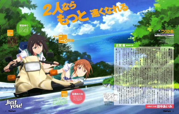 Tags: Anime, Yamayoshi Kazuyuki, Silver Link, Two Car, Meguro Megumi, Miyata Yuri, Newtype Magazine (Source), Scan, Official Art, Magazine (Source)